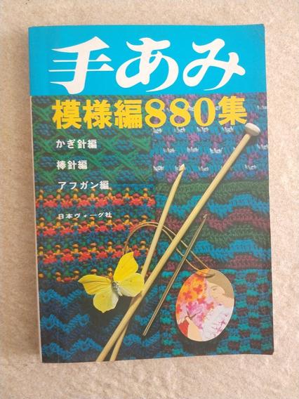Livro Japonês De Tricô E Crochê 880 Pontos 250 Páginas C012