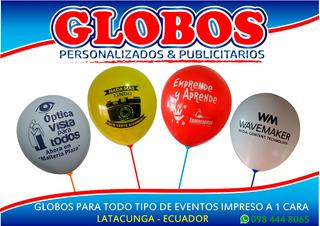 Globos Publicitarios & Personalizados - Globos - Serigrafía