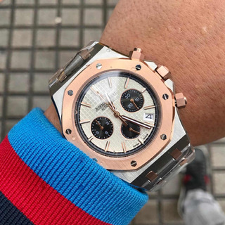 Reloj Audemars Piguet Calidad Original Sumergible