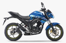 Suzuki Gixxer 150 0km Entrega Inmediata Gsx 150 Gixxer