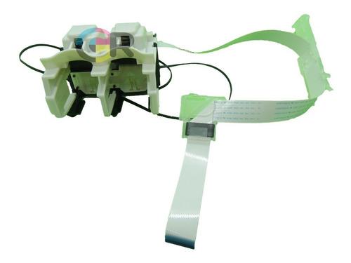 Carro De Impressão Hp 2516/ 3516/ 3636 - 4 Meses De Garantia