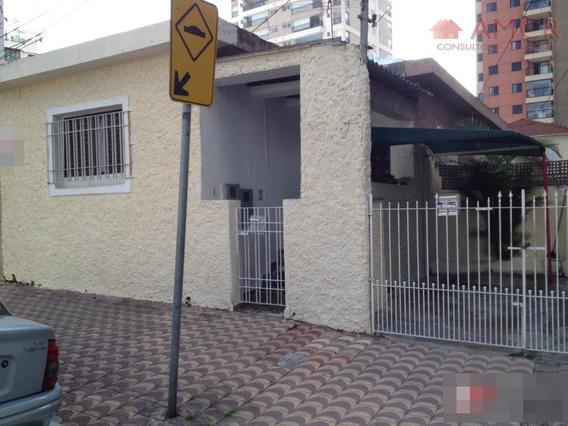 Terreno Residencial À Venda, Vila Regente Feijó, São Paulo. - Te0069