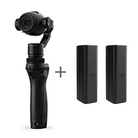 Câmera Dji Osmo+ Zenmuse X3 Zoom De 12.4mp Ultra Hd De 92º C