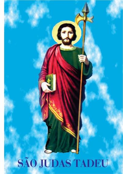 Milheiro São Judas Tadeu