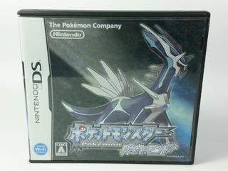 Pokemon Diamond Version Nds Nintendo Nds Japonés Cib