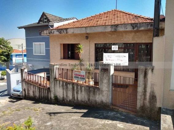 Terreno - Jardim - Santo Andre - Sao Paulo   Ref.: 29952 - 29952