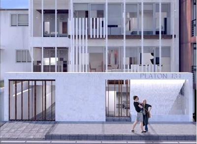 Pre-venta Departamento En Calle Platón, Col. Polanco (ed)