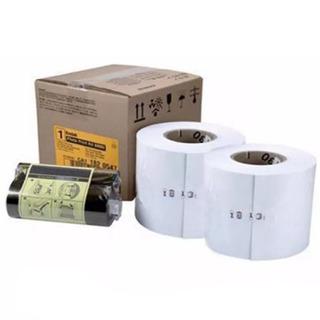 Kodak 6800, 6850, Consumibles Jumbo. 1,140 Fotos 4x6