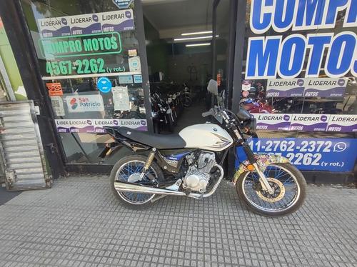 Motomel S2 150 Con Disco Alfamotos 1127622372 Tomo Motos