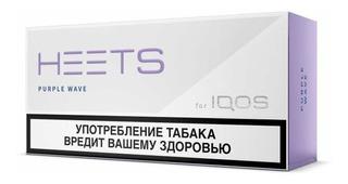 Cartón Heets For Iqos - Cigarros Sin Combustión