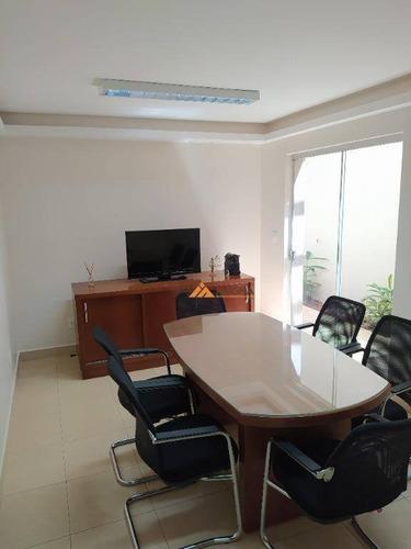 Imagem 1 de 19 de Sala Para Alugar, 17 M² Por R$ 900,00/mês - Ribeirânia - Ribeirão Preto/sp - Sa0448