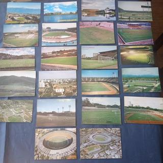 Postal Antigo - Estadios De Futebol - Lote Com 20