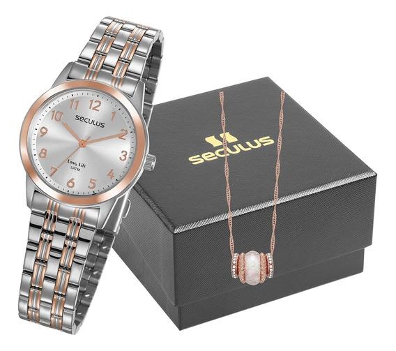 Relógio De Pulso Feminino Kit Com Gargantilha 77009lpsvga2k1