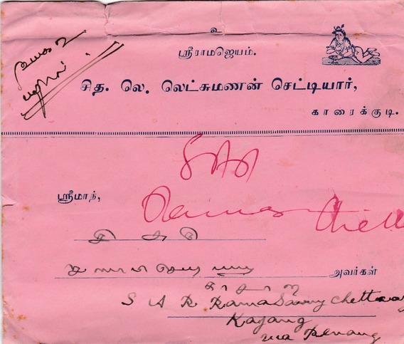 India 1926 Sobre Comercial Con 4 Sellos Postales E21