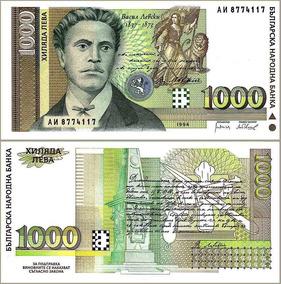 Bulgária 1000 Leva 1994 P. 105 Fe Cédula - Tchequito