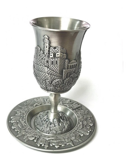 Copa Kiddush Para Shabbat O Cena Fiestas. Made In Israel