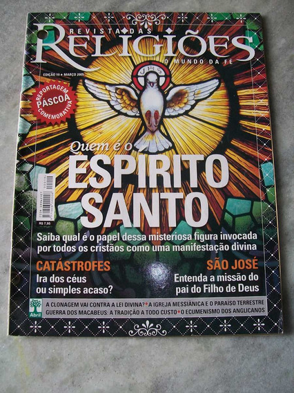 Revista Das Religiões Nº 19 - Espirito Santo, São Jose
