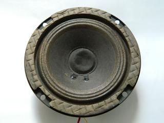 Parlante Jbl Model 8110 Industrial Series 5 Pulgadas
