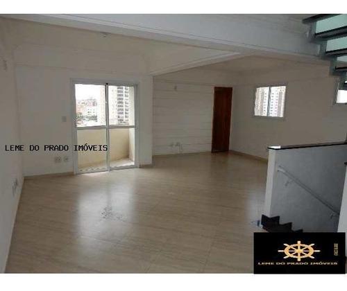 Cobertura Triplex Para Venda Em São Caetano Do Sul, Santa Paula, 3 Dormitórios, 2 Suítes, 4 Banheiros, 3 Vagas - Gp002_2-1090282