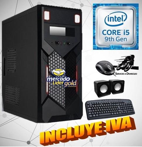 Cpu Intel Core I5  9na Generacion Disco Duro 1tb  8gb Ram