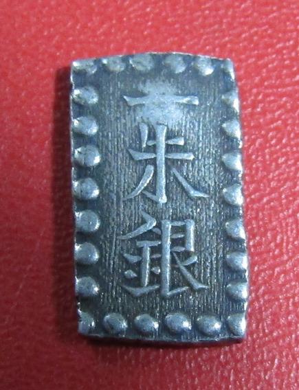 Japon Moneda De Plata 1 Shu 1868-69 Isshu Gin Vf+