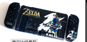 Capa De Proteção Para Nintendo Switch Zelda Novo