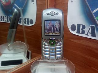 Motorola C-650 Gris Telcel