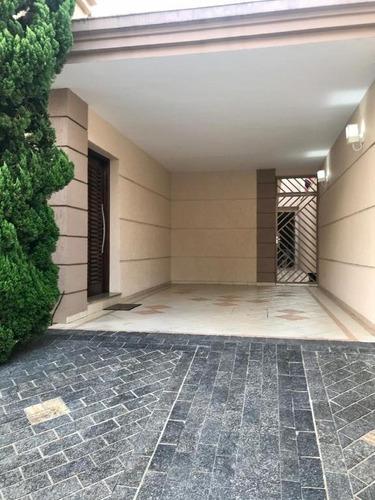 Fiat Lux Vendo Casa 230m2 Área Constr., $ 1.060.000,00 - Ca1586