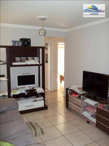 Apartamento Venda Vila Industrial Campinas Sp. - Ap0939