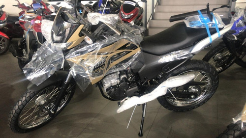Yamaha Lander  250cc Abs