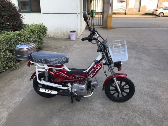 Bici Moto Bencinera 49cc Valor 490.000 Super Oferta