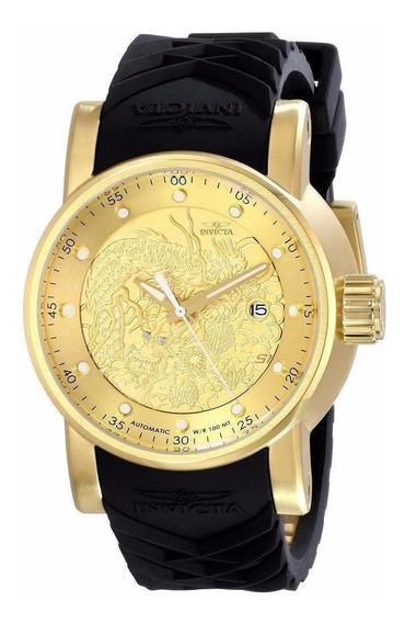 Relógio Invicta Yakuza Dourado Masculino Feminino Dragao Lux