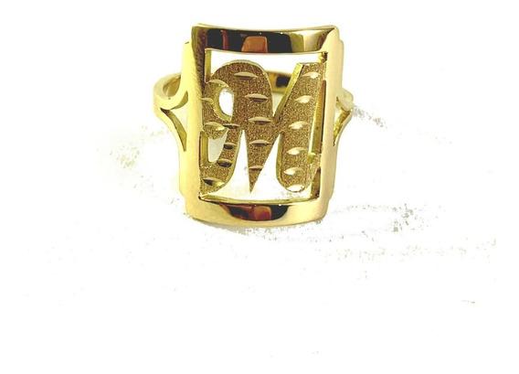 Anel De Letra 2,5g Em Ouro 18k - 750