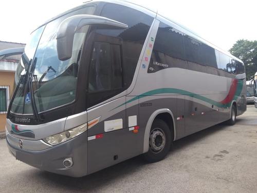 Ônibus Marcopolo Paradiso 1200 G7 Executivo Fretamentos 0500