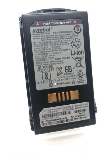 Batería Colector De Datos Symbol Zebra Mc32 5.200 Mah Origin