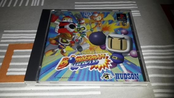 Ps1 Bomberman World Japonês Funcionando 100% #111