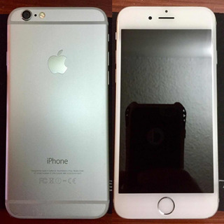 iPhone 6 De 64gb Liberado
