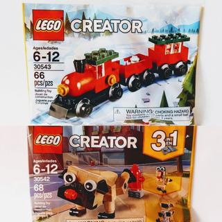 Lego Creator - Pack X2 Tren + Perro 3 En 1