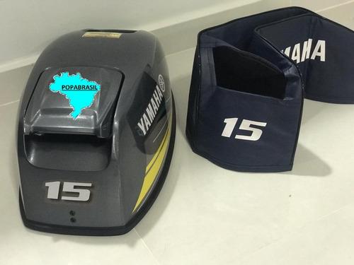 Imagem 1 de 3 de Capo Yamaha 15 Com Capa De Napa Junto