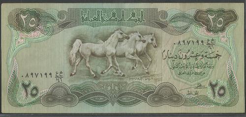 Iraq, 25 Dinares 1981-2 P72