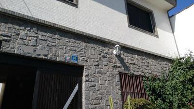 Sobrado Com 3 Dormitórios À Venda, 160 M² Por R$ 1.200.000 - Tatuapé - São Paulo/sp - So14618