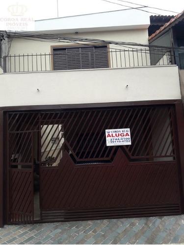 Imagem 1 de 18 de Sobrado Residencial Ou Comercial. Localizado Na Rua Clodomiro Carneiro, Vila Nhocune. - Sb00225 - 69495019