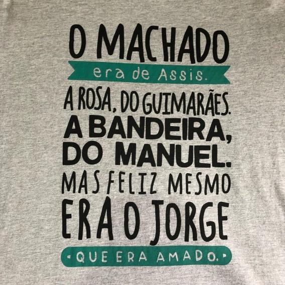 Camiseta O Machado Era De Assis