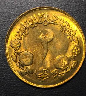 Sdn004 Moneda Sudán 2 Ghirsh 1983 Unc-bu Ayff