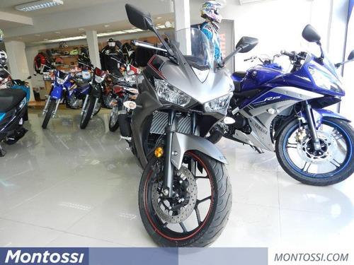 Yamaha Yzf-r3 2021 0km