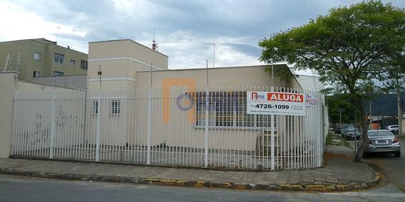 Sala, Vila Suissa, Mogi Das Cruzes - R$ 600 Mil, Cod: 1602 - V1602
