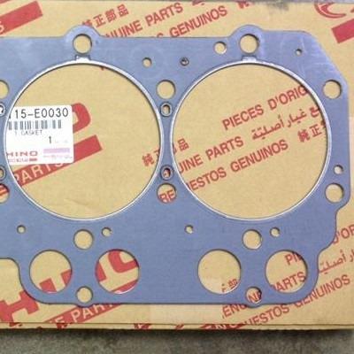 Empacadura Camara Toyota Dyna Motor 4.0 Original