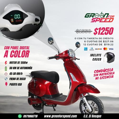 Moto Eléctrica Tipo Vespa 1500w