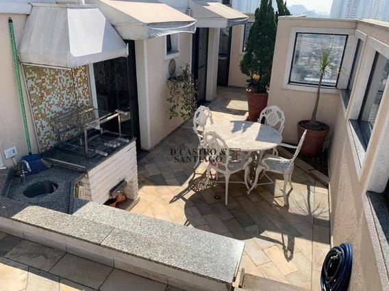 Cobertura Com 3 Dormitórios À Venda, 196 M² Por R$ 1.400.000 - Vila Regente Feijó - São Paulo/sp - Co0007