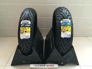 Cubierta 90 90 12 Michelin City Grip Elite 125 Linea Nueva